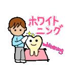 歯医者さんのスタンプ(個別スタンプ:32)