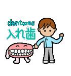歯医者さんのスタンプ(個別スタンプ:35)