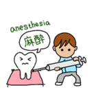 歯医者さんのスタンプ(個別スタンプ:36)