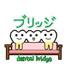 歯医者さんのスタンプ(個別スタンプ:37)