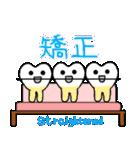 歯医者さんのスタンプ(個別スタンプ:39)