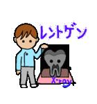 歯医者さんのスタンプ(個別スタンプ:40)