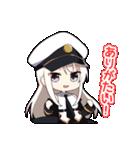 【アズールレーン】日常スタンプ(個別スタンプ:03)