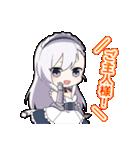 【アズールレーン】日常スタンプ(個別スタンプ:05)