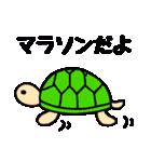 スポーツのゆる~いお返事(個別スタンプ:03)
