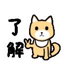 スポーツのゆる~いお返事(個別スタンプ:05)
