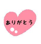 スポーツのゆる~いお返事(個別スタンプ:09)