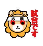 スポーツのゆる~いお返事(個別スタンプ:16)