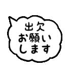 スポーツのゆる~いお返事(個別スタンプ:17)