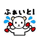 スポーツのゆる~いお返事(個別スタンプ:26)