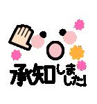 ◆可愛い顔文字 敬語スタンプ◆デカ文字(個別スタンプ:03)