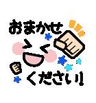 ◆可愛い顔文字 敬語スタンプ◆デカ文字(個別スタンプ:04)