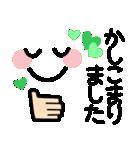 ◆可愛い顔文字 敬語スタンプ◆デカ文字(個別スタンプ:05)