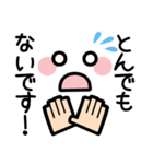 ◆可愛い顔文字 敬語スタンプ◆デカ文字(個別スタンプ:07)