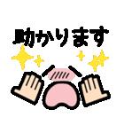 ◆可愛い顔文字 敬語スタンプ◆デカ文字(個別スタンプ:09)
