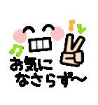 ◆可愛い顔文字 敬語スタンプ◆デカ文字(個別スタンプ:10)