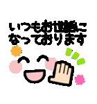 ◆可愛い顔文字 敬語スタンプ◆デカ文字(個別スタンプ:13)
