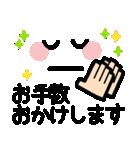 ◆可愛い顔文字 敬語スタンプ◆デカ文字(個別スタンプ:15)