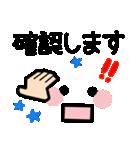 ◆可愛い顔文字 敬語スタンプ◆デカ文字(個別スタンプ:16)