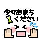◆可愛い顔文字 敬語スタンプ◆デカ文字(個別スタンプ:17)