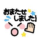 ◆可愛い顔文字 敬語スタンプ◆デカ文字(個別スタンプ:18)