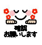 ◆可愛い顔文字 敬語スタンプ◆デカ文字(個別スタンプ:19)