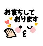 ◆可愛い顔文字 敬語スタンプ◆デカ文字(個別スタンプ:20)
