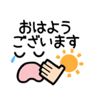 ◆可愛い顔文字 敬語スタンプ◆デカ文字(個別スタンプ:21)