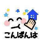 ◆可愛い顔文字 敬語スタンプ◆デカ文字(個別スタンプ:23)