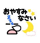 ◆可愛い顔文字 敬語スタンプ◆デカ文字(個別スタンプ:24)