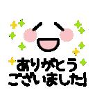 ◆可愛い顔文字 敬語スタンプ◆デカ文字(個別スタンプ:26)
