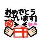 ◆可愛い顔文字 敬語スタンプ◆デカ文字(個別スタンプ:29)