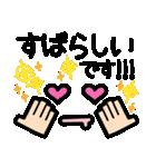 ◆可愛い顔文字 敬語スタンプ◆デカ文字(個別スタンプ:30)