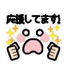 ◆可愛い顔文字 敬語スタンプ◆デカ文字(個別スタンプ:31)