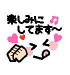 ◆可愛い顔文字 敬語スタンプ◆デカ文字(個別スタンプ:32)