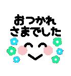 ◆可愛い顔文字 敬語スタンプ◆デカ文字(個別スタンプ:34)