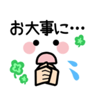 ◆可愛い顔文字 敬語スタンプ◆デカ文字(個別スタンプ:36)