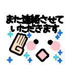 ◆可愛い顔文字 敬語スタンプ◆デカ文字(個別スタンプ:37)