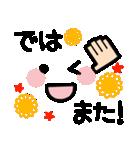 ◆可愛い顔文字 敬語スタンプ◆デカ文字(個別スタンプ:39)