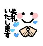 ◆可愛い顔文字 敬語スタンプ◆デカ文字(個別スタンプ:40)