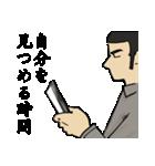 更生マン7
