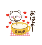 【冬もラブラブ】アモーレ♡くまくま(個別スタンプ:01)