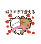 【冬もラブラブ】アモーレ♡くまくま(個別スタンプ:02)