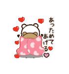 【冬もラブラブ】アモーレ♡くまくま(個別スタンプ:03)