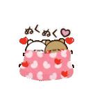 【冬もラブラブ】アモーレ♡くまくま(個別スタンプ:04)