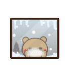 【冬もラブラブ】アモーレ♡くまくま(個別スタンプ:05)