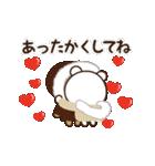 【冬もラブラブ】アモーレ♡くまくま(個別スタンプ:06)