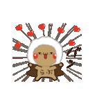 【冬もラブラブ】アモーレ♡くまくま(個別スタンプ:07)