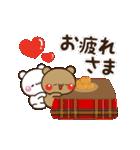 【冬もラブラブ】アモーレ♡くまくま(個別スタンプ:09)