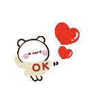 【冬もラブラブ】アモーレ♡くまくま(個別スタンプ:10)